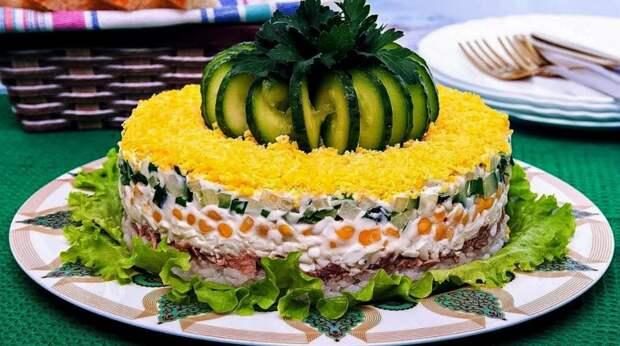 "Салат с печенью трески ""Шапка Мономаха"""