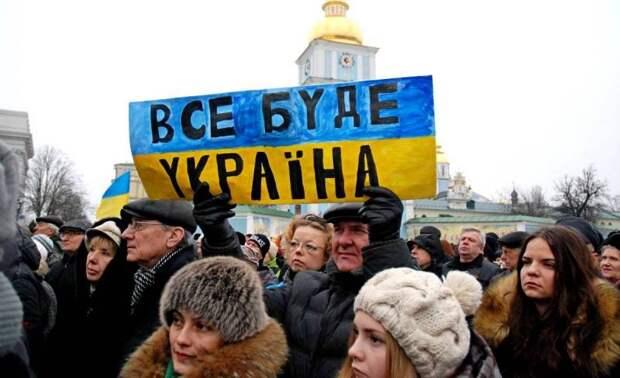 Украина – опасность, которую никто не хочет замечать
