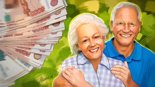 Работающие пенсионеры могут рассчитывать на дополнительные выплаты с 1 мая