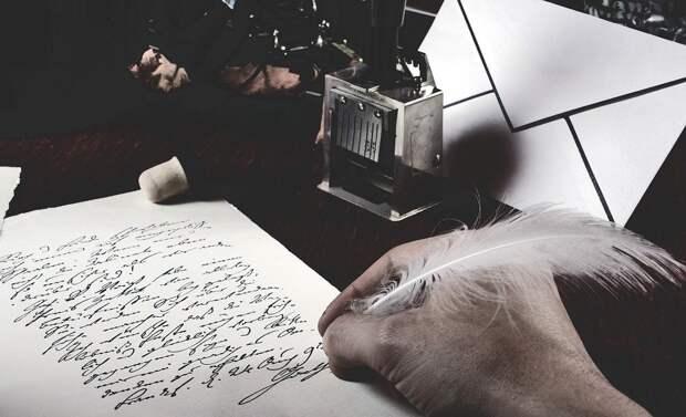 Запись, Поэт, Поэтический, Весна, Ручка, Стороны