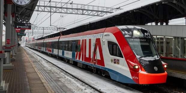 В выходные изменится расписание поездов от станции Красный Балтиец