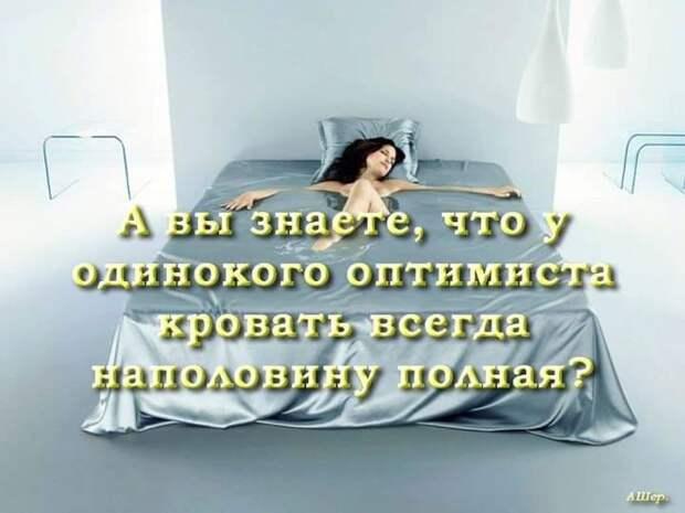 Ненавижу когда в ужастиках человек один в квартире и спрашивает: здесь кто нибудь есть?...