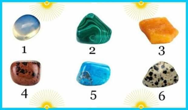 Тест: выберите камень и откройте чудесный секрет о себе!