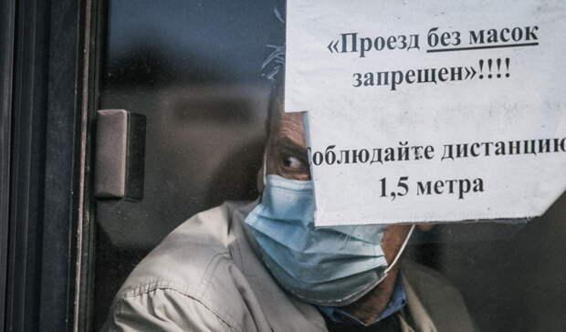 Намесяц продлён режим повышенной готовности из-за COVID-19 вТюменской области
