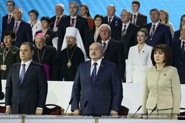 Всебелорусское народное собрание.jpg