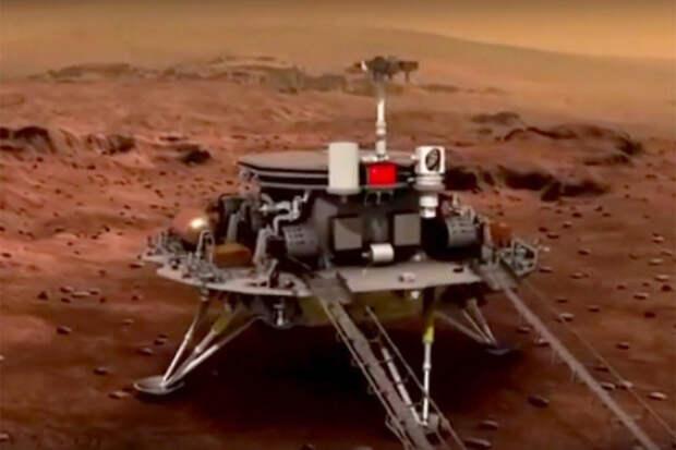 Рогозин поздравил Китай с успешной посадкой зонда на Марс