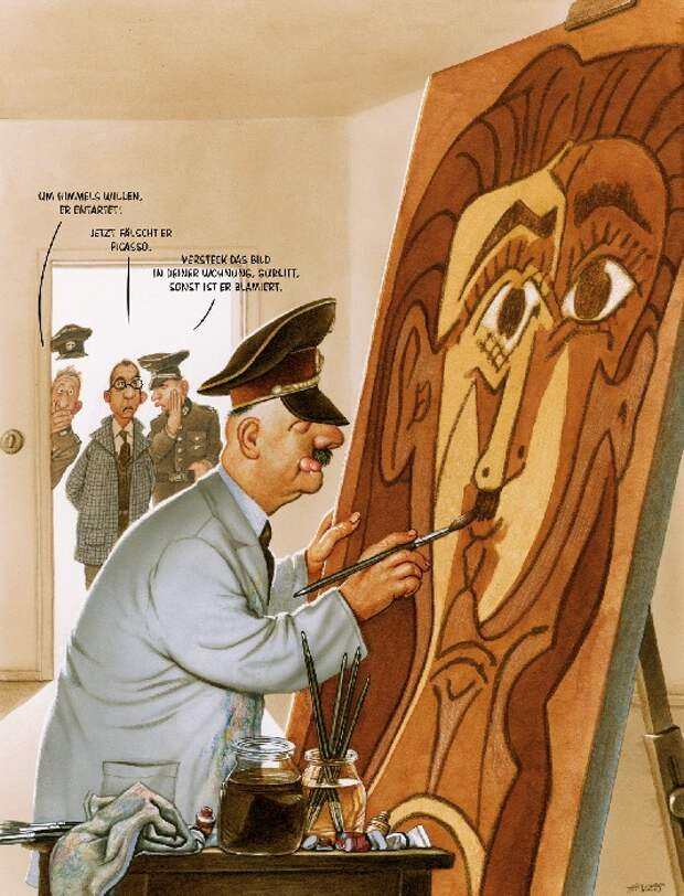 Идентификация образа. Сатира от Gerhard Haderer.