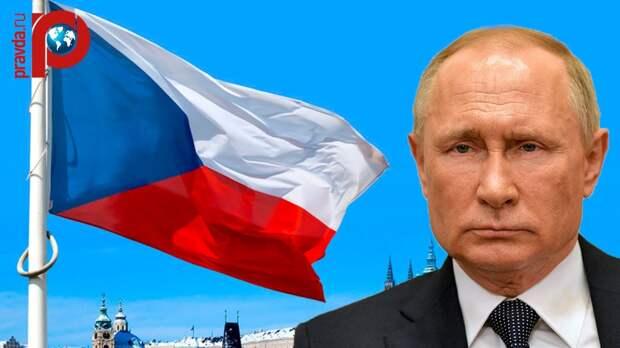 Чехия - не последняя: Россия должна научиться ставить условия…