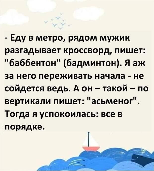 3517075_zCugvU2ptk (630x700, 116Kb)