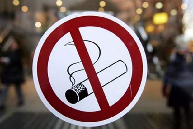 «Известия» сообщили о планах Минздрава запретить продажу табака родившимся после 2014 года
