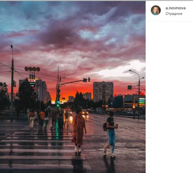 Фото дня: красный закат в Отрадном