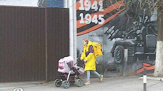 """Лада была курьером в родном Ростове-на-Дону. Фото: """"Комсомольская правда""""."""