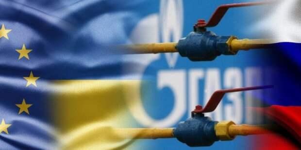 gaz_peregovory_Rossia-EC-Ukraina