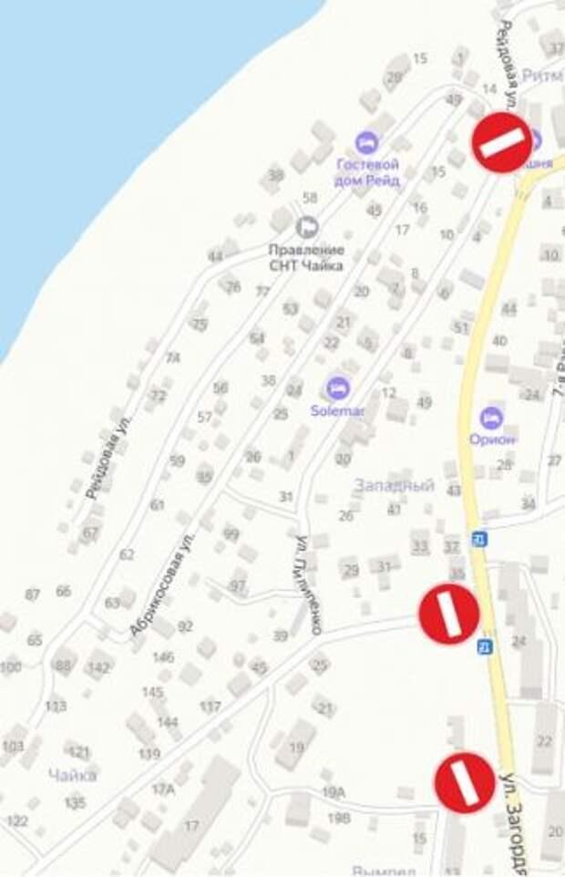 16 июня на Северной стороне города временно ограничат движение транспорта
