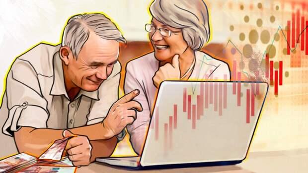 Минтруд представил проект автоматического назначения пенсии по старости