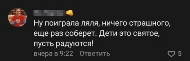 """Шутки про """"яжматерей"""" и детей"""