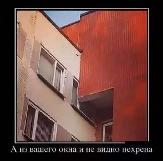 Строительные приколы ошибки и маразмы. Подборка chert-poberi-build-chert-poberi-build-46290504012021-6 картинка chert-poberi-build-46290504012021-6