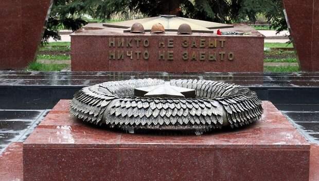 Воробьев отметил важность заботы о памятниках ВОВ