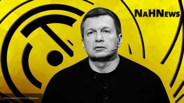 Соловьев обнажил парадокс обследования Навального и позицию Германии