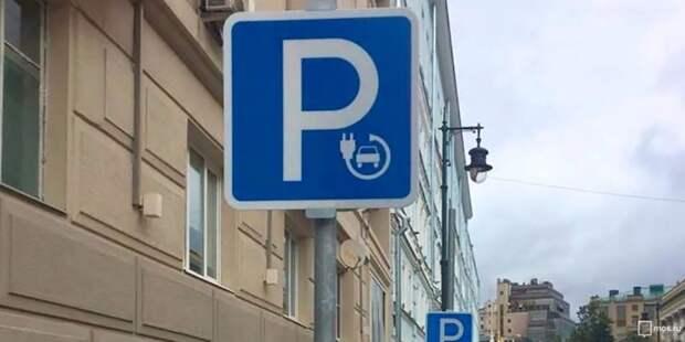 В праздничные дни платные парковки в Митине будут бесплатными