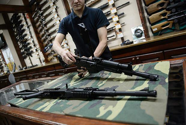 Россиянам усложнят доступ к оружию