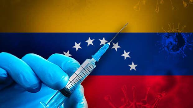 "Вакцина ""Спутник Лайт"" зарегистрирована в Венесуэле"