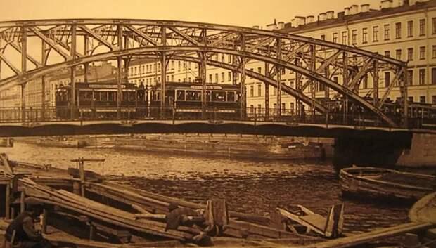 Таинственный Петербург: исчезнувший мост