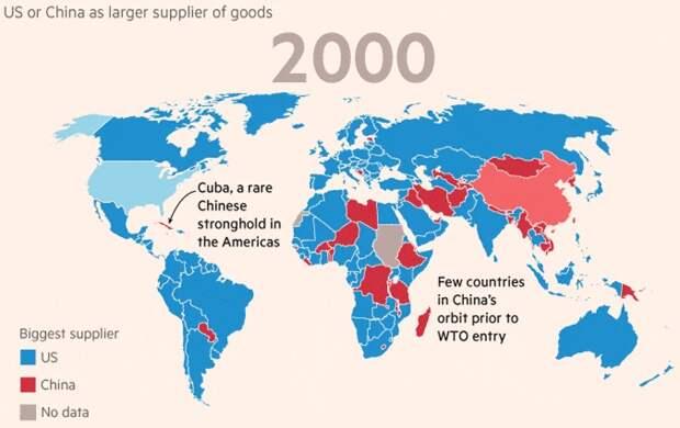 Китайский захват мировой торговли, грузооборот портов и усложнение покупок за границей