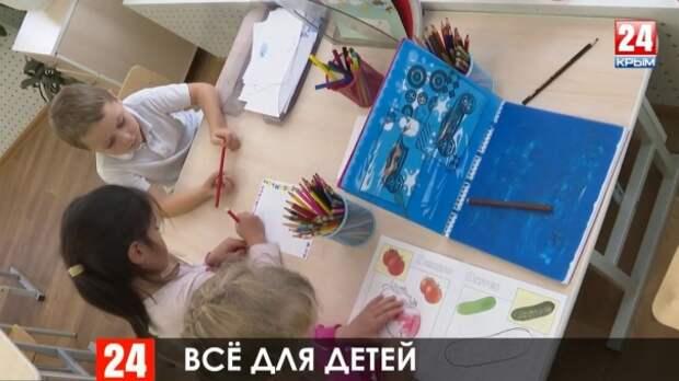 В 2019 в Крыму открыли четыре новых детских сада по ФЦП