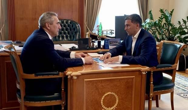 В Тюмени губернатор обсудил реализацию программы социальной газификации