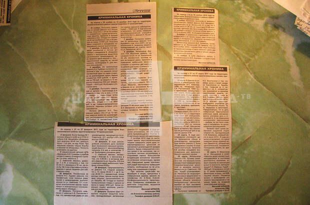 """Убийства по записи: Царьград публикует дневники кровавой """"банды амазонок"""" (2 часть)"""