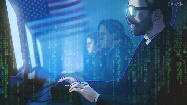 США являются чемпионом по организации хакерских атак