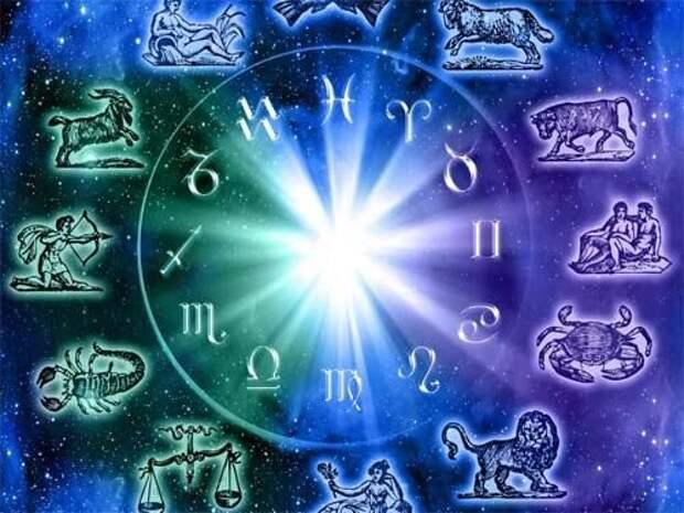 Чего ожидать знакам зодиака в конце 2018 года?