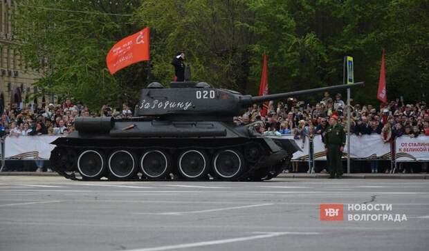 Мэрия пообещала восстановить разрушенный танками асфальт в центре Волгограда
