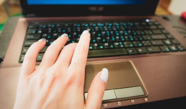 Жители Приморья выбирают скверы ипарки для благоустройства путём онлайн-голосования