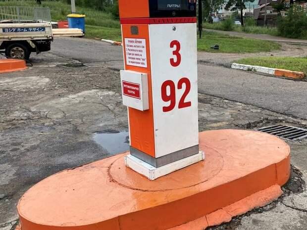 Российские власти выделят миллиарды рублей нефтяным компаниям