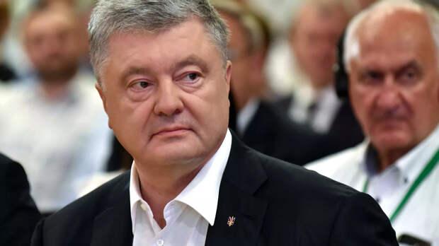 """Порошенко предложил исправить """"ошибку"""" о княгине Ольге"""