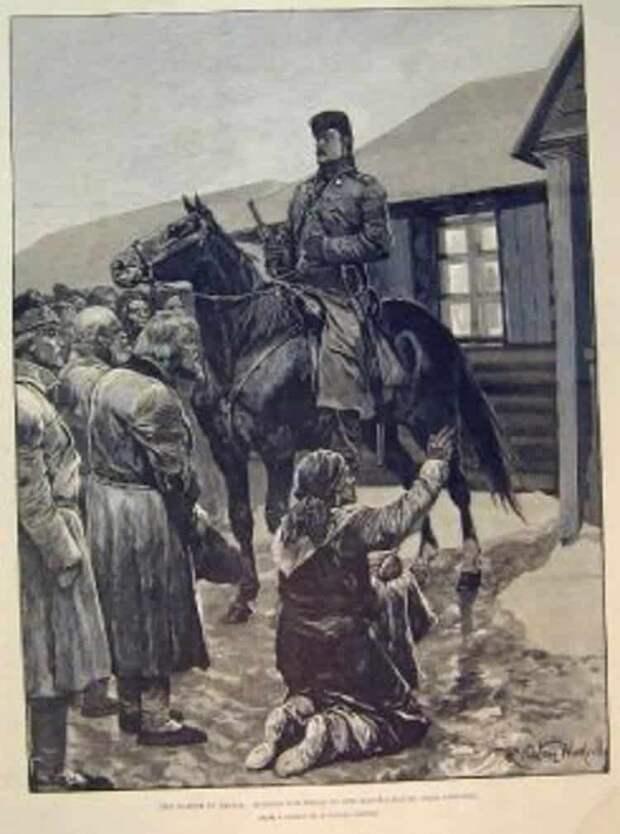 Как жилось крестьянам в царской России. Часть 1.