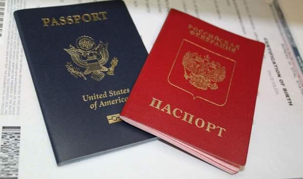Политолог объяснил стратегическую важность поправки, запрещающей чиновникам иметь двойное гражданство