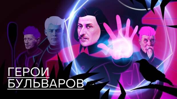 Михаил Боярский озвучил Шолохова, Гоголя и Есенина в детском аудиоспектакле