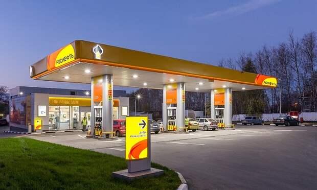На автозаправках «Роснефти» открывают «финансовые супермаркеты»