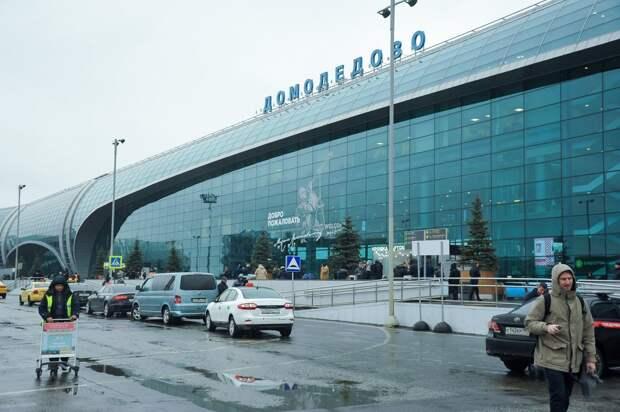 Аэропорт Домодедово переполнен пассажирами
