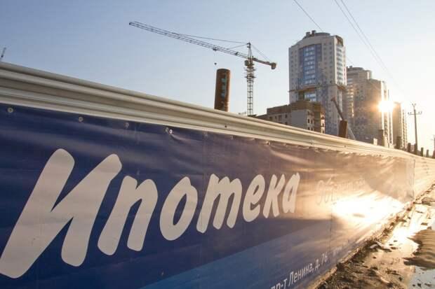 В 2021 году россиянам выдали уже 613 тысяч ипотечных кредитов