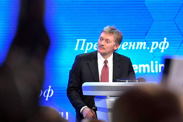 Песков назвал условие деэскалации военного конфликта наУкраине
