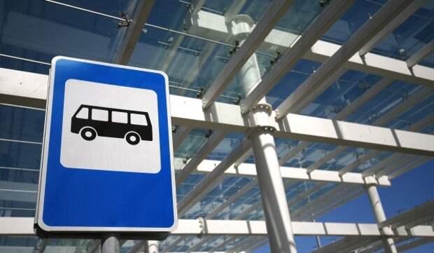 С 18 сентября изменится режим работы автобусных остановок вблизи станции метро «Тропарево»