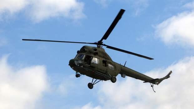 МЧС сообщило об обнаружении пропавшего Ми-2 на Камчатке