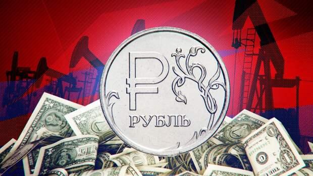 Эксперты озвучили прогноз по рублю, бирже и нефти на следующую неделю