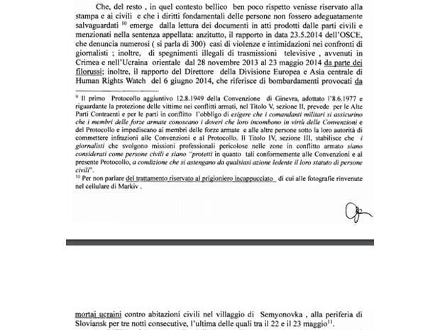 Неожиданный поворот в деле осуждённого в Италии Маркива