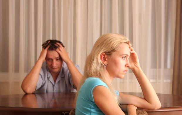 Сильно поругались с мужем.Не разговариваем уже четыре деня.