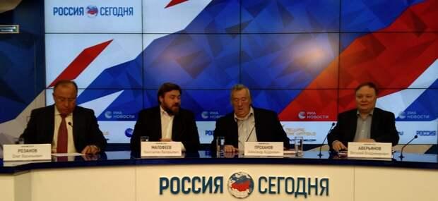 Дмитрий Борисенко: В России заканчивается формирование проекта государственной идеологии на ближайшие 30 лет